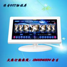 促销 2013 19寸I4点歌台 超薄时尚/红外触摸屏/点唱机酒吧设备KTV