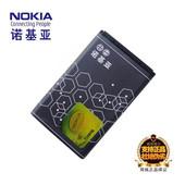 6085 5130 6086 6030 诺基亚BL 6108耐用手机电板 5C原装 电池5030图片