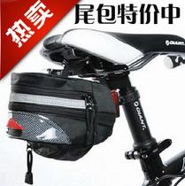 自行车尾包山地车包 鞍座包 后座管包 捷安特尾包 坐垫包尾包