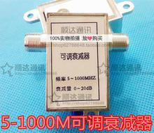 1000M公制F头 有线数字闭路模拟电视信号过流可调衰减器0 20DB图片