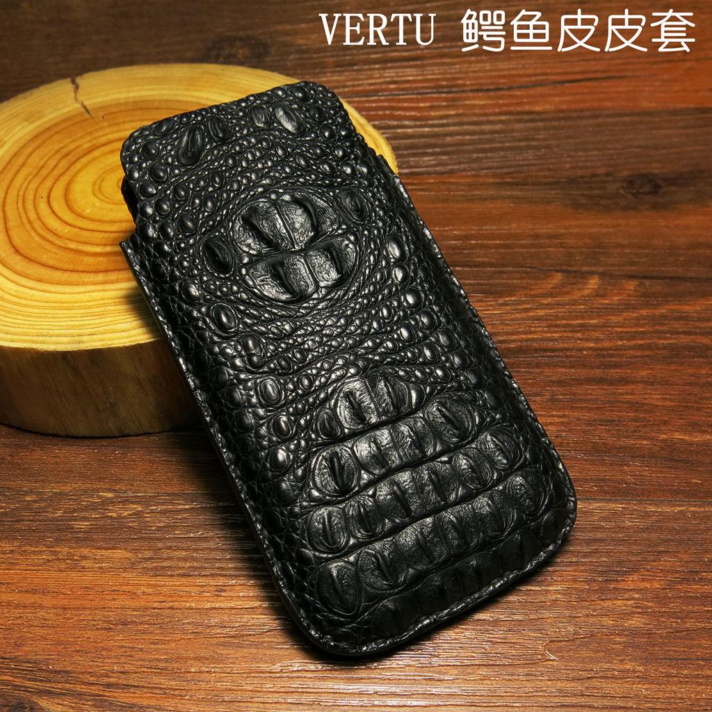 威图vertu signature手机