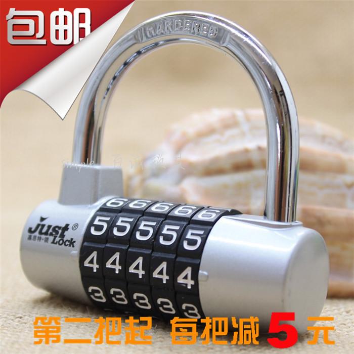 旅行箱密码锁四位
