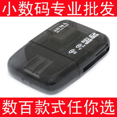 4IN1 Card Reader SD / MMC / RS-MMC / TF Pinsun Arc Arc SD Card Reader MMC TF MINISD