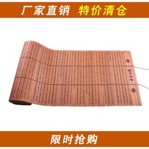 Large Bamboo Sun Tzu Lisao The art of martial arts Yueyanglou the Analects out the preface bamboo carving calligraphy