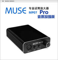 MUSE MP07 PRO Professional Microphone Amplifier Built-in Phantom Power