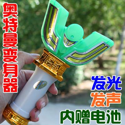 迪加奥特曼变身器玩具迪迦奥特曼武器神光棒发光发声+送电池