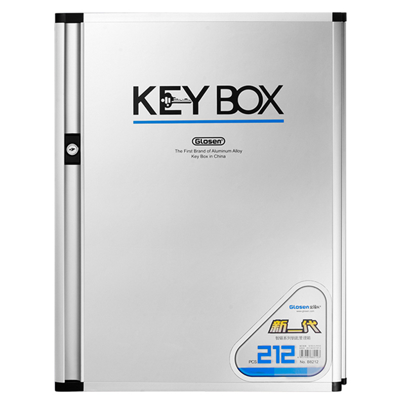 金隆兴B8212铝合金钥匙箱212位带锁钥匙管理箱锁匙收纳柜