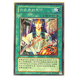 Game King Card Single Card Six Wuzhong Series