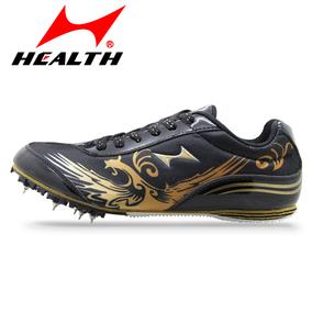 海尔斯钉子鞋跑钉鞋专业钉鞋田径短跑男女比赛训练鞋跑步鞋181