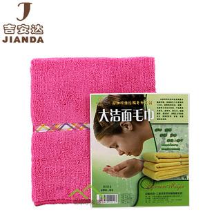 50元 酒店超细纤维35 大洁面毛巾 吉安达正品 包邮