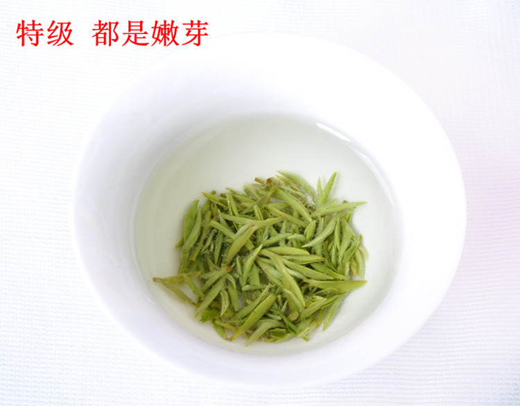Чай Би Ло Чунь Артикул 15442462982