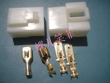6.3 护套端子 接插件 汽车插头 6.3连接器 车用
