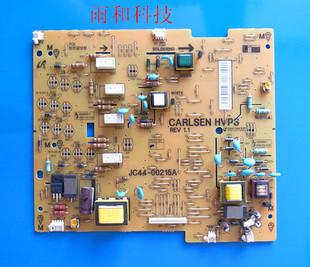 三星 360 365 366 C430 C480 460 3305 3306 高压板 打印机配件