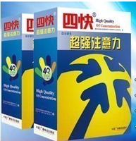 Four fast Dr. Dad Good daughter Super Attention Training Software Books Efficient Learning Child Wang Xianhai