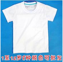 儿童纯棉圆领短袖纯白色女男童半袖打底衫文化衫广告衫幼儿园班服