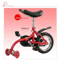 Authentic pendulum music waist car no bicycle adult swing car unicycle three-wheel swing car