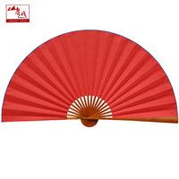 山越工艺扇子大挂扇中国风红扇子舞蹈婚庆扇多种尺寸空白布纸扇