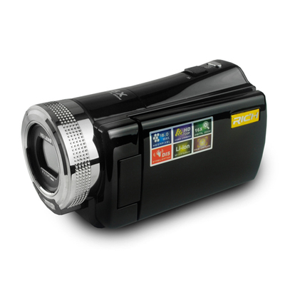 变焦数码摄像机