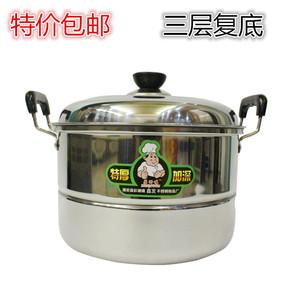 蒸锅1层小号迷你家用不锈钢加厚 单层电磁炉汤锅一层煤气蒸馒头锅