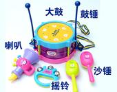 1岁婴儿玩具3 6个月女宝宝拍拍鼓小孩到两2三4男5五7六8 手拍鼓0