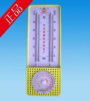 High precision TAL-2 type wet and dry thermometer, hygrometer Dry and dry meter 2609727mm