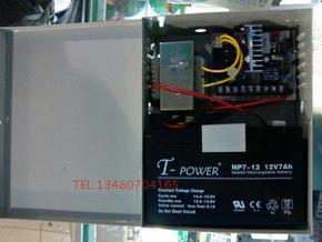 12V5A门禁电源箱 加电池 门禁专用电源 门禁后备箱 门禁控制器