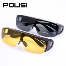 夹片镜 POLISI 眼镜 司机驾驶镜夜视镜 墨镜 近视套镜 偏光太阳镜