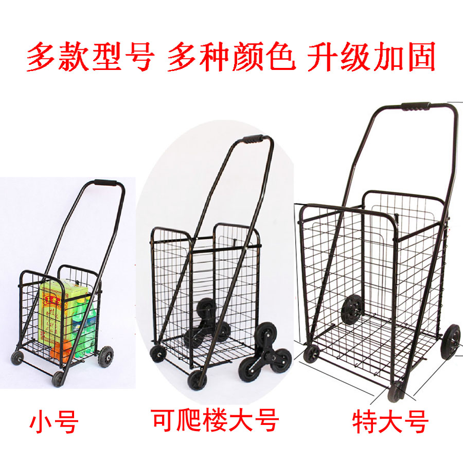 Хозяйственные сумки / Сумки на колесах Артикул 10082420120