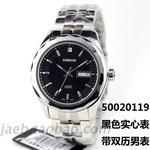依波表男表机械表正品防水50020119商务精钢镶钻日历男式钨钢手表