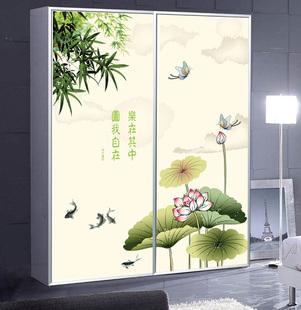 彩色玻璃贴膜 水墨中国风荷花浴室窗户磨砂衣柜移门家具订制贴纸
