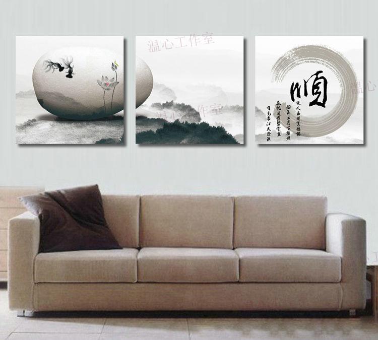 Плакаты / Модульные картины Артикул 545922934893