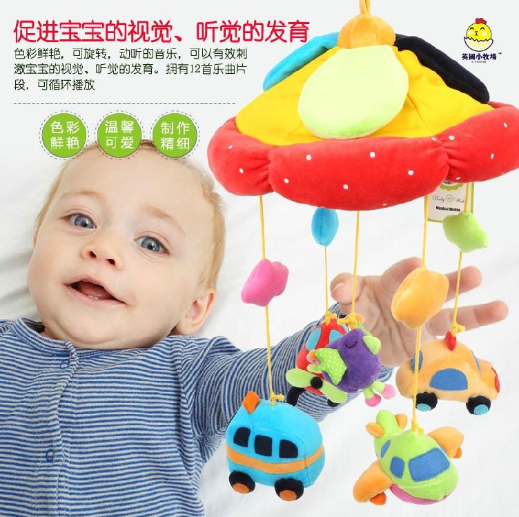 35曲 韩国床铃汽车飞机音乐旋转婴儿床上挂件宝宝玩具0-1岁礼盒装3元优惠券