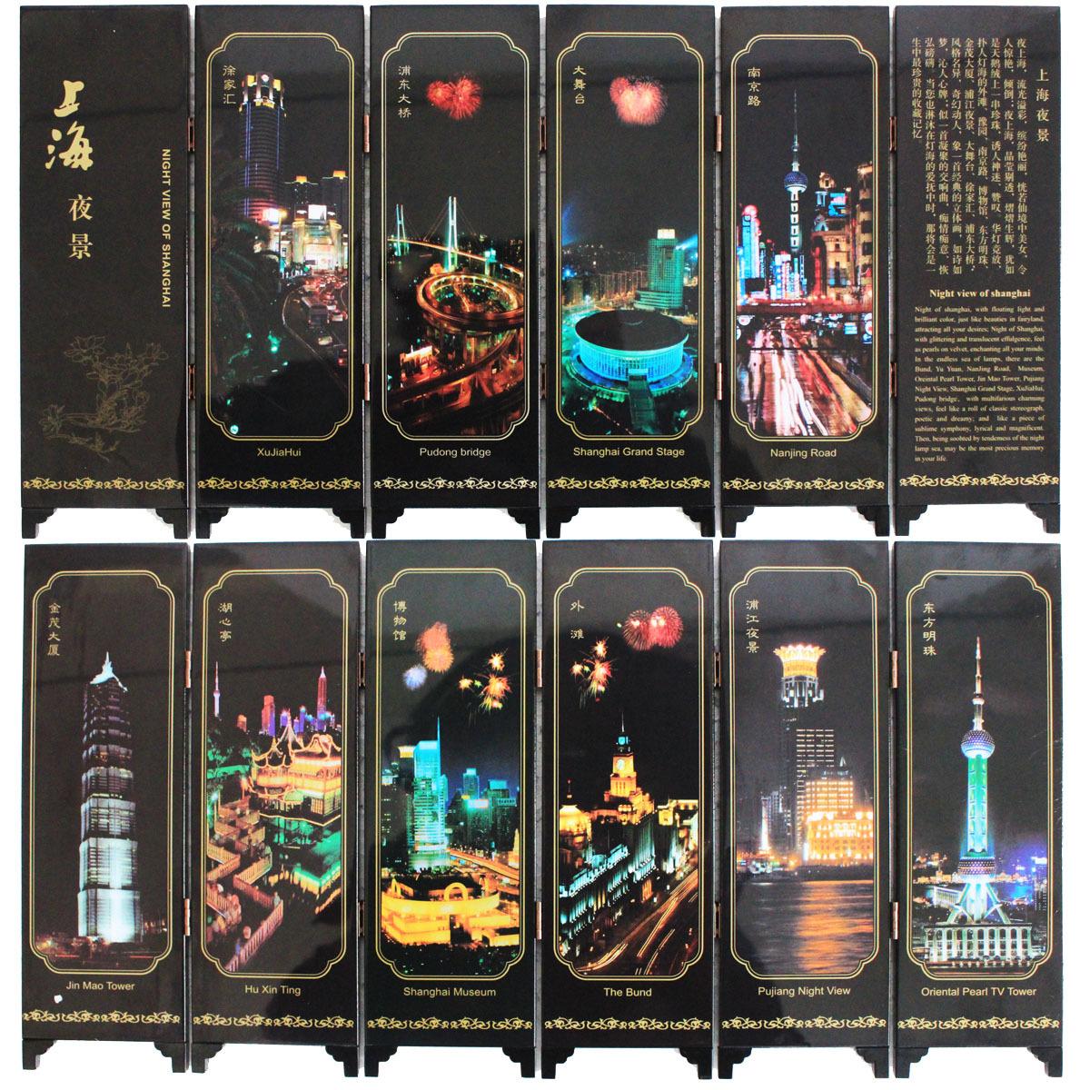 仿古小屏风摆件漆器工艺品中国特色出国礼品送老外礼物上海夜景图