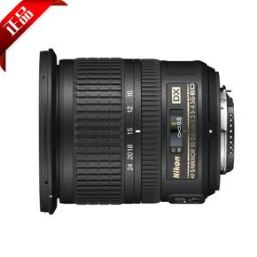 Nikon/尼康单反相机镜头 10-24mm/3.5-4.5G 鱼眼超广角变焦镜头