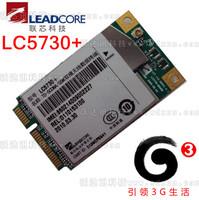 T410 X201 3G无线网卡 TD-SCDMA LC5730+ PK Gobi2000上网卡