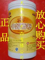 倍甜度20099天然高纯度食用甜味剂甘草素天然甘草甜素食品级