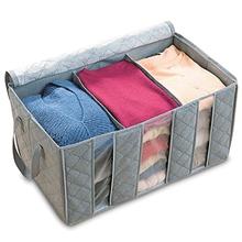 毛衣收纳袋650 储物箱整理箱65L竹炭无纺布衣物收纳箱 灰色 特价