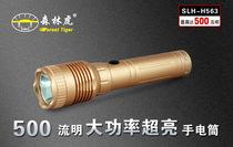 单充特价18650户外登山野营旅行用品原装正品在路上强光手电筒