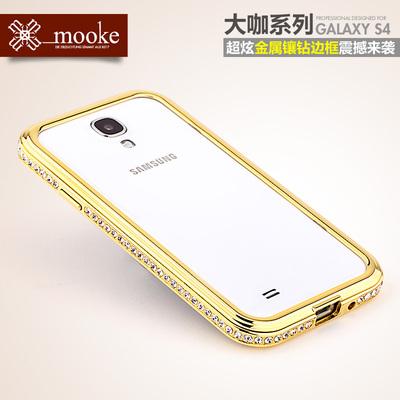 三星i9500手机壳S4金属水钻边框盖世4 土豪金i9508保护套i959外壳