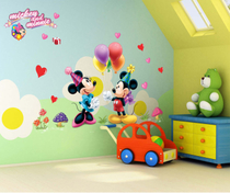 Mickey Mouse cartoon stickers childrens room background wall stickers home stickers removable green wall stickers