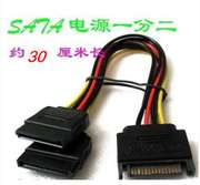 SATA power cable SATA power extension cable one point and two lines