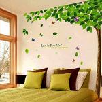 包邮 绿树墙贴客厅沙发卧室电视背景装饰 两拼特大号创意随意贴