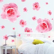 客厅电视背景墙卧室床头少女心网红房间装饰墙纸贴画玫瑰花墙贴纸