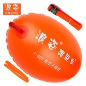专业升级版加厚浪姿跟屁虫803 双气囊航空嘴游泳包救生球装 包邮