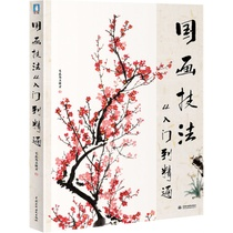 山水画厘米30x49双挖溪山览景书法黄宾虹潘天寿