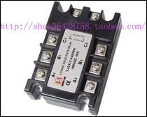 低压熔断器250A660VTNGT1TOWORLD特价包邮供应
