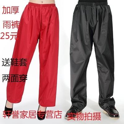 防水防雨裤防水性能很好  轻便时尚  工作雨裤工地用雨裤双层防雨