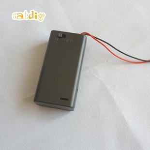 电池盒/5号/2节/密封盒/带开关/AA/玩具/移动电源盒/DIY/黑色塑料