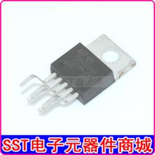 全新原装 TDA2030 TDA2030A 音频功放电路 功放管