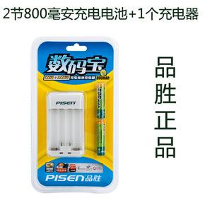 品胜正品数码宝充电套装2节800毫安7/5号充电电池充电器玩具车用